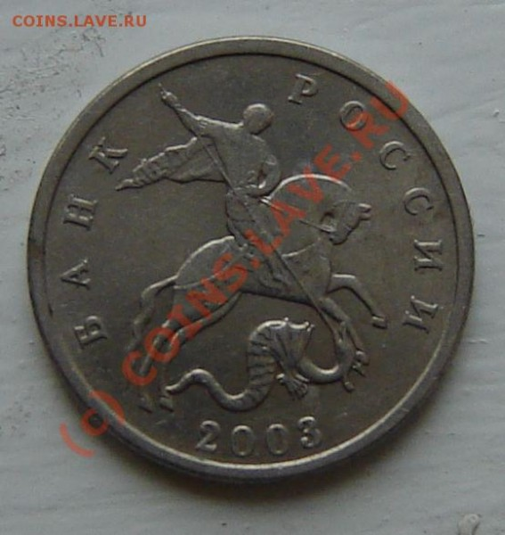 б + бонус 50коп 2007 непрочекан до 18.02.09 - реверс5коп