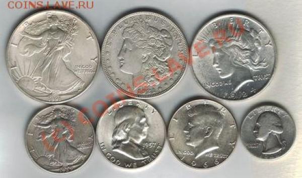 Доллар и полдоллара 1921-1991 - америка-3