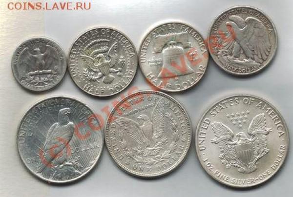 Доллар и полдоллара 1921-1991 - америка-1