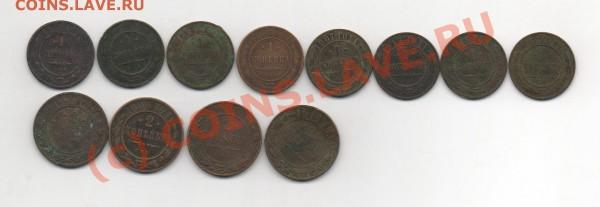 1,2 коп 1898-1916 не айс  до 17.02.09.  22.00.мск - img461