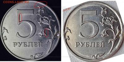 5р 2012 шт. 5.42 или ? - 5р2012 (шт. 5.42 и 5.41)