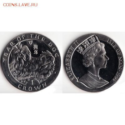 Монеты с изображением собак. - О.Мен 1 крона год собаки