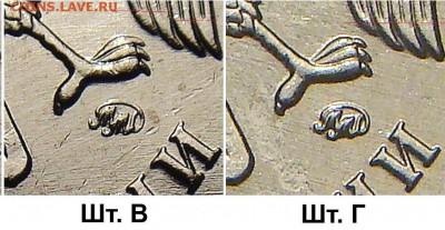 5р 2009г ММД шт. Н-5.5 Г по А.С. ? - 5r_2009m_a-b-v-g_steel_standard_fs