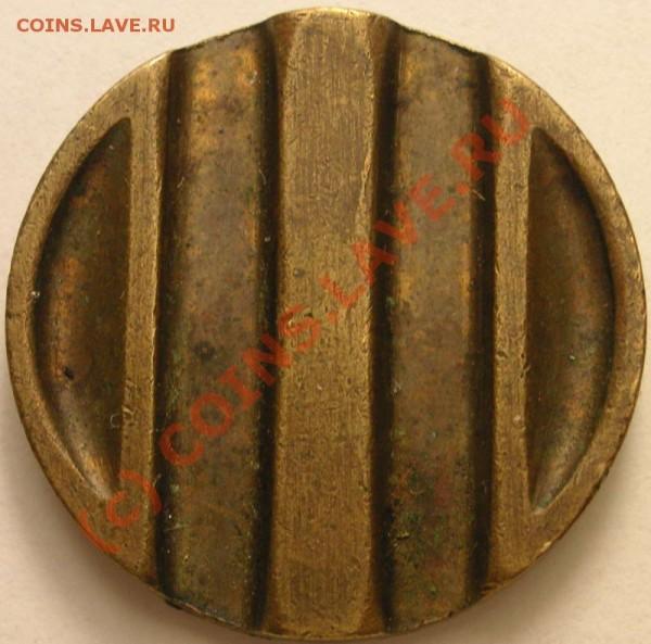 жетон 20коп от 250р до 16.02 - 27