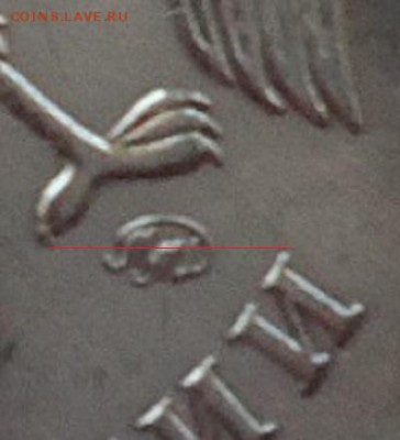 5р 2009г ММД шт. Н-5.5 Г по А.С. ? - DSC09281.JPG