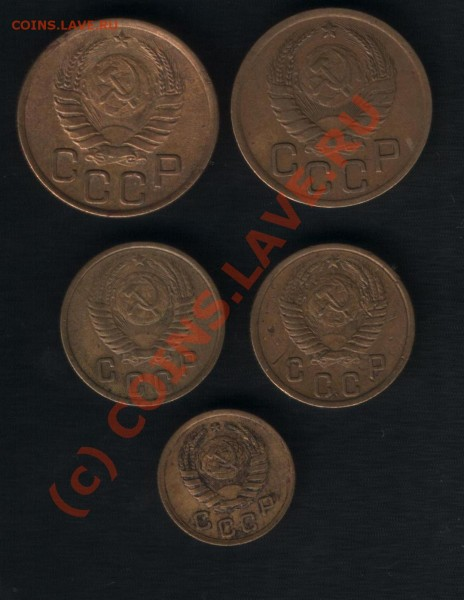 Кучка монет СССР до 61 года - 1, 2, 3, 5 копеек - 002.JPG