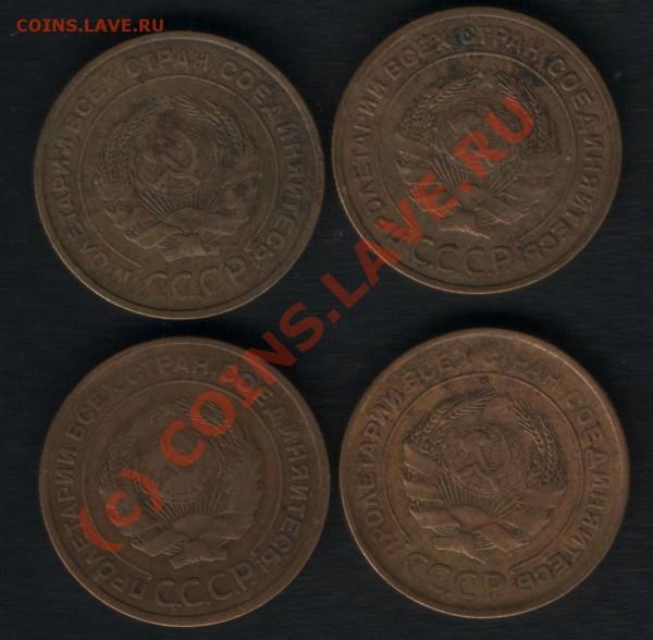 Кучка монет СССР до 61 года - 1, 2, 3, 5 копеек - 004.JPG