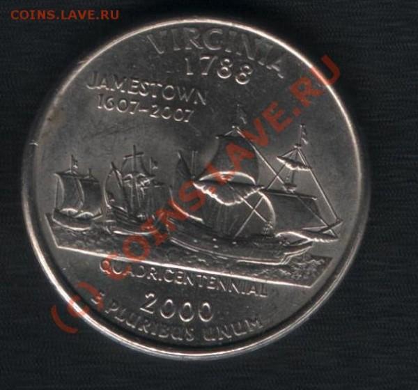5 центов США 13 монет до 14 февраля - 004.JPG
