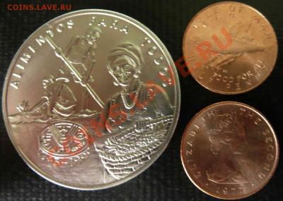 Куплю монеты FAO - FAO Gbi & Man