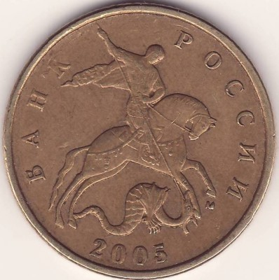 50к. 2002м-выкрошка - 50 коп.JPG