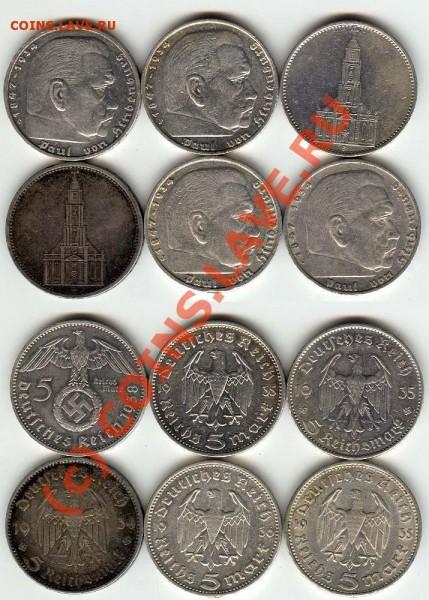 5 марок Германии, серебро, лот из 6-ти монет -до 18.02 - 5м