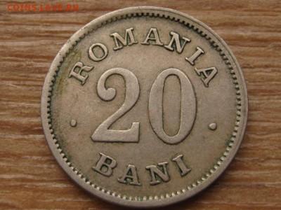 Румыния. - IMG_9308.JPG