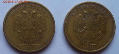 Бракованные монеты - 10р-раскол
