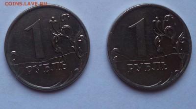 Бракованные монеты - 1р-раскол