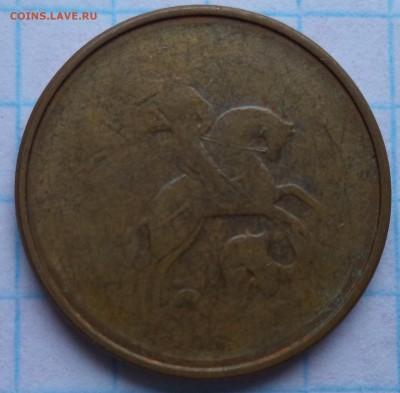 Бракованные монеты - 50к-непрочекан-1