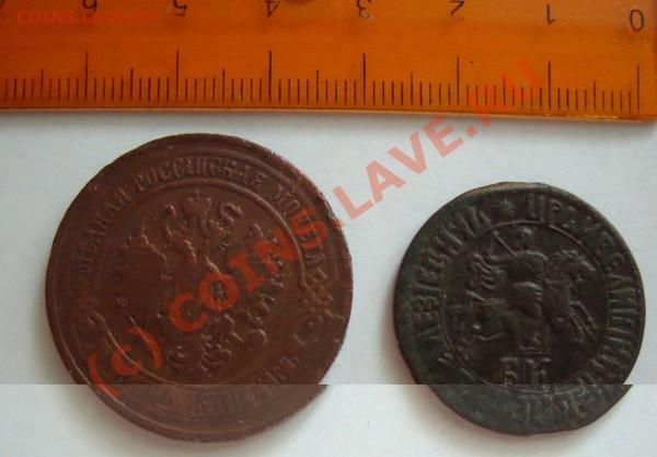 5 коп 1870 оценка и опозн монету - надпись копейка и всадник - Ocenka2.JPG