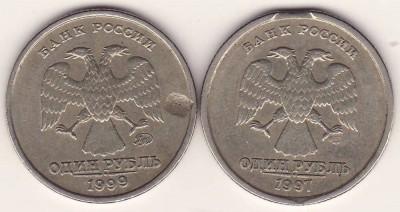 50к. 2002м-выкрошка - аверс.JPG