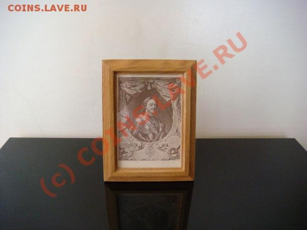 Продаются цари, императоры и императрицы (дешево) - DSC01749