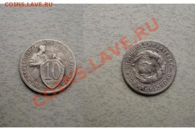 Бракованные монеты - 8