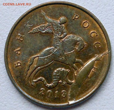 Бракованные монеты - DSCN5658.JPG