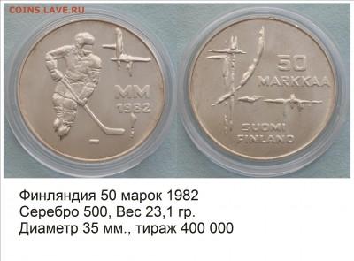 Хоккей на монетах - Финляндия 1982