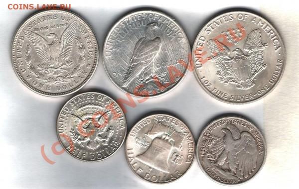 Доллар и полдоллара 1921-1991 - америка-5-1