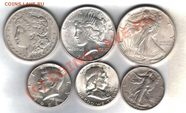 Доллар и полдоллара 1921-1991 - америка-4-1
