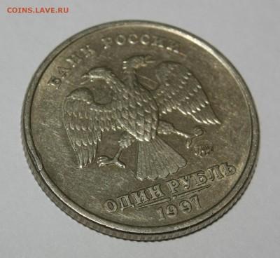 Бракованные монеты - IMG_3864.JPG