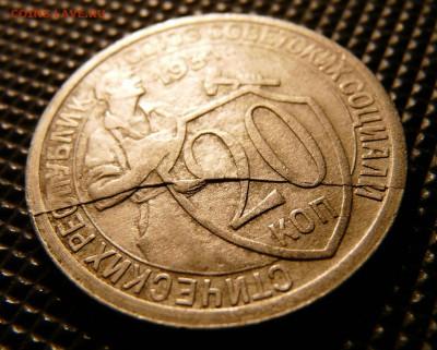 Бракованные монеты - P1120834.JPG