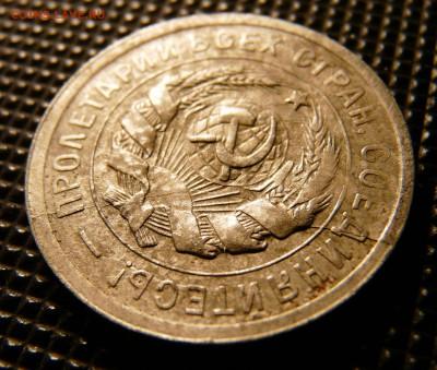 Бракованные монеты - P1120835.JPG