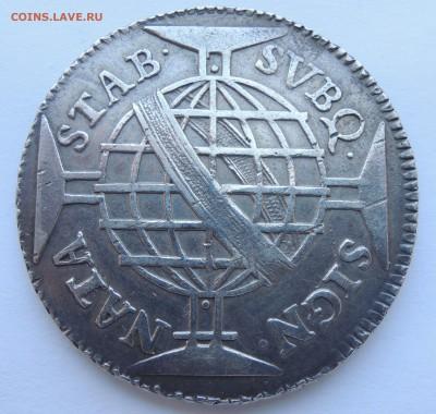 Португальские колониии. - DSCN6471.JPG