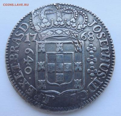 Португальские колониии. - DSCN6470.JPG