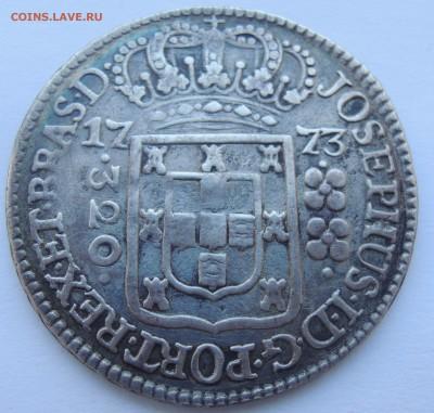 Португальские колониии. - DSCN6464.JPG