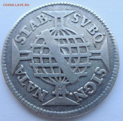 Португальские колониии. - DSCN6461.JPG