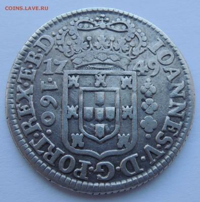 Португальские колониии. - DSCN6459.JPG