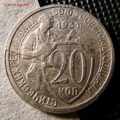 Бракованные монеты - P1120836.JPG