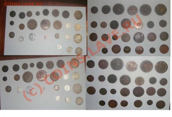 Зацените коллекцию монет! - 222