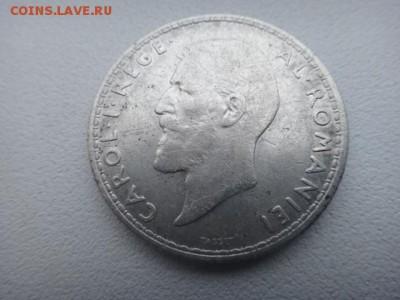 1 лей 1911 г. - DSC01010.JPG