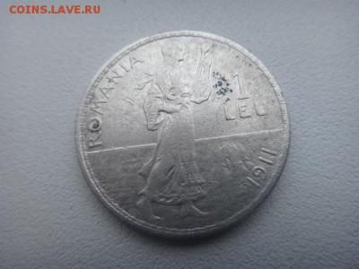 1 лей 1911 г. - DSC01009.JPG