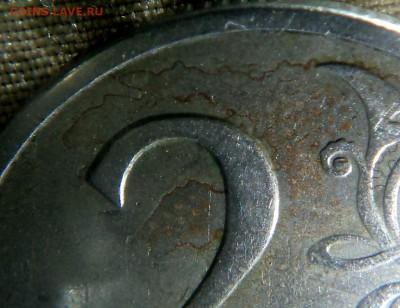 2 рубля 1998 г. брак? - DSC02942.JPG