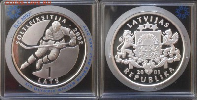 Хоккей на монетах - латвия 2001