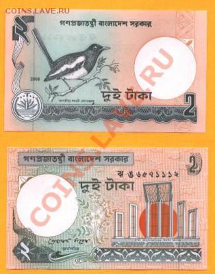 Животные на банкнотах - 2 така