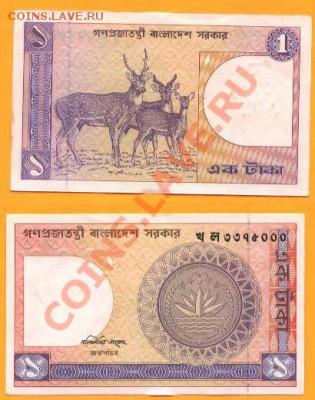 Животные на банкнотах - 1 така