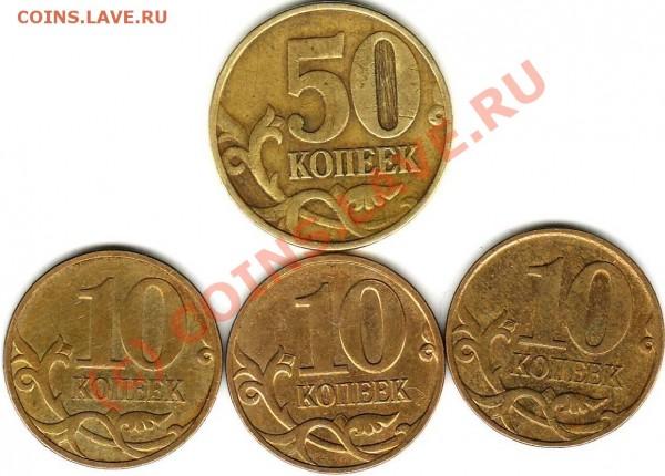 50 копеек 1998 м НЕПРОЧЕКАН + бонус - 1.JPG
