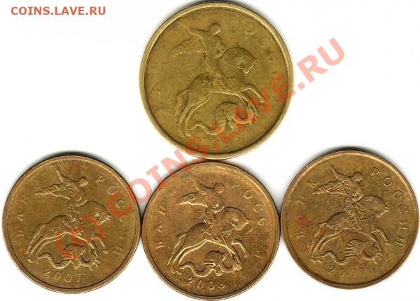 50 копеек 1998 м НЕПРОЧЕКАН + бонус - 2.JPG