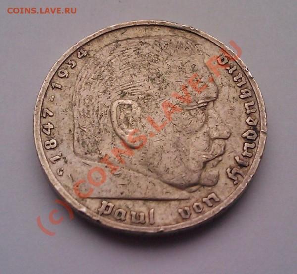 Меняю 5 марок 3-ий рейх - IMAGE_054_