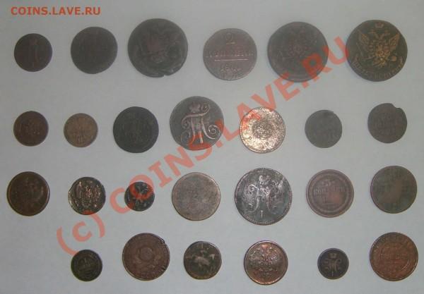 Зацените коллекцию монет! - r4