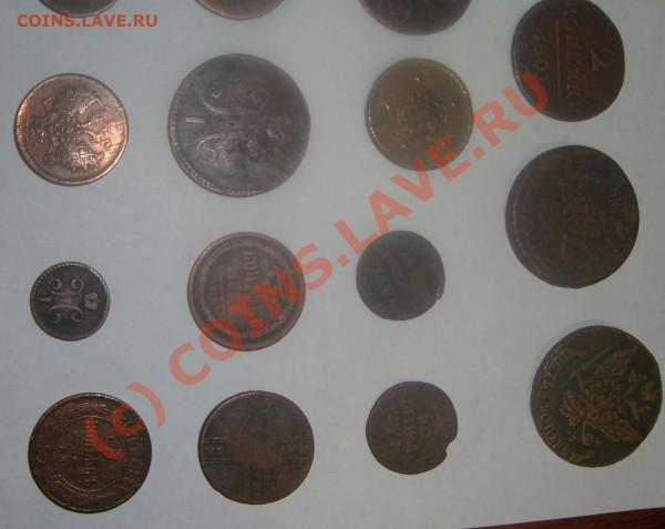 Зацените коллекцию монет! - r3