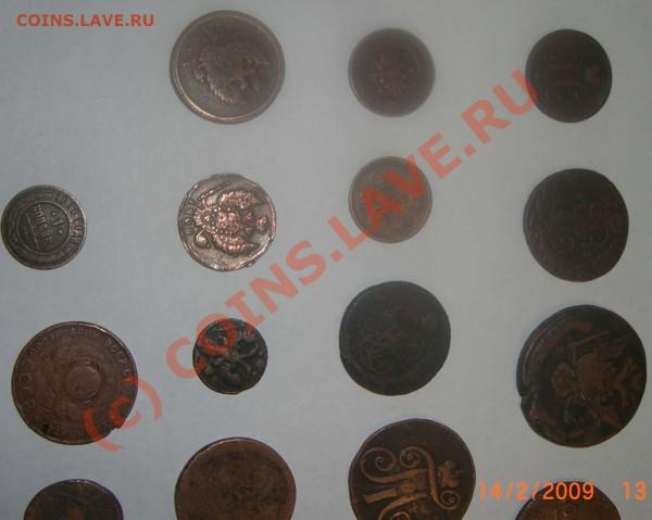 Зацените коллекцию монет! - r2