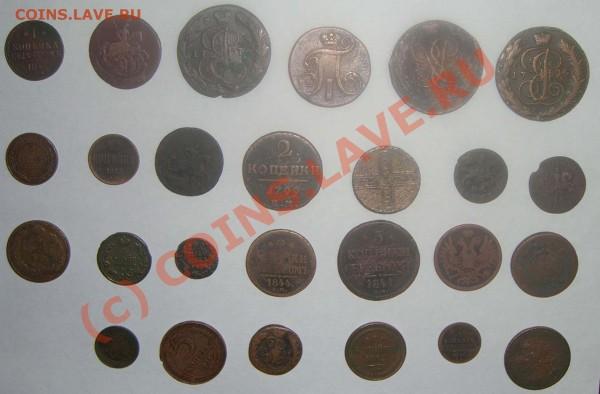 Зацените коллекцию монет! - r1